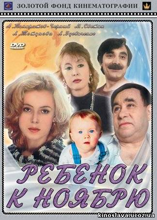 смотреть фильм комедии в хорошем качестве бесплатно: