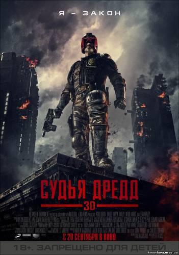смотреть кино боевики онлайн 2012 бесплатно: